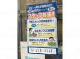 産経新聞 京町堀専売所