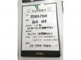 Peak &PINE(ピークアンドパイン) 新宿ミロード店