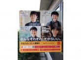 マクドナルド 泉北2号堺上店