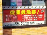 セブン-イレブン 水戸城東店