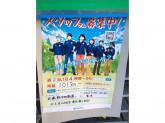 ファミリーマート 武蔵野中町新道店