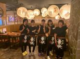 寿司居酒屋 七福 本店