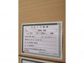 吉祥寺菊屋 プラーレ松戸店