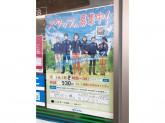 ファミリーマート 野洲川橋店