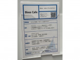 BLESS CAFE(ブレスカフェ) 神戸ハーバーランドumie店