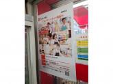 Can Do(キャンドゥ) 神保町店