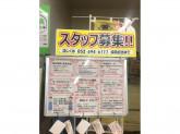 アピタ 名古屋南店