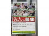 スギ薬局 江戸川南店