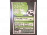 韓国サンパ専門店 38栄店