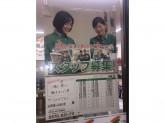 セブン-イレブン 名古屋錦2長者町通店