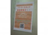 美容室 LA・BEAU(ら・ぼー) 赤羽店