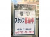 CUT SHOP LAZO(ラゾ) 逆瀬川店