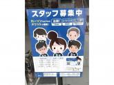 ローソン 横須賀本町三丁目店