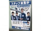 ローソン・スリーエフ 横須賀中央駅前店