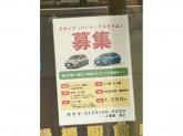 トヨタレンタカー 緑橋駅前店