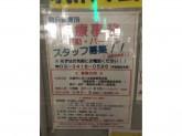 駒沢診療所 通所リハビリテーション