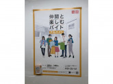 UNIQLO(ユニクロ) 駒沢自由通り店