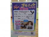 カラオケBanBan(バンバン) 東大阪店