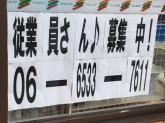 セブン-イレブン 大阪新町2丁目店