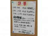 セブン-イレブン 北赤羽駅アクトピア店