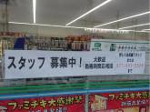 ファミリーマート 栗東下鈎店