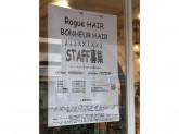 Rogue HAIR(ローグヘアー) 金町店
