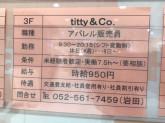 titty&Co(ティティー&コー) 近鉄Pass'e店