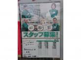 セブン-イレブン 草津パナソニック前店