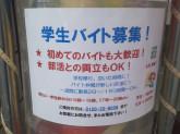 カットサロンGINZA 東浦和店