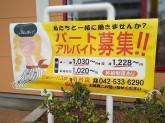 ジョリーパスタ 羽村店