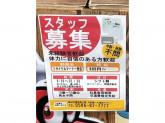 リサイクルマート 一宮店