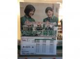セブン-イレブン 横浜高砂町店
