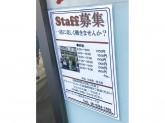 セブン-イレブン 堂島クロスウォーク店