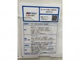 スーパースポーツゼビオ 神戸ハーバーランド店