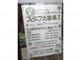 セブン-イレブン 八王子小宮店