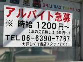 昭和シェル石油 株式会社ダイヤ昭石 セルフ十三SS