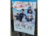ファミリーマート 神崎川駅西店