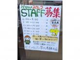 セブン-イレブン 泉大津綾井店