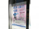 佐川急便 淀川営業所西中島4丁目SC
