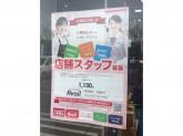 Avail(アベイル) 富田林店