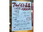 ARPAJON(アルパジョン) 洋菓子店