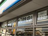 ファミリーマート エクセレンス不動坂店