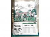 セブン-イレブン 横浜矢部店