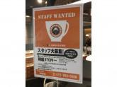 サンマルクカフェ 南海堺東駅店