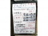横浜家系ラーメン 黒帯