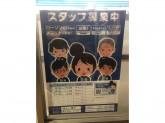 ローソン 横浜八幡町店