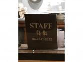フランジュール 大阪店