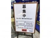 ブックオフ 横須賀中央店