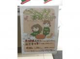 セブン-イレブン 八尾高美町4丁目店
