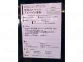 キャラクターポップアップショップ 東京ドームシティ店